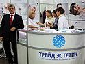 Компания Трейд Эстетик на профессиональной выставке индустрии красоты Невские Берега 2012