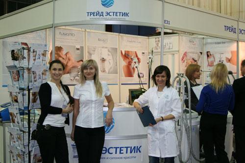 Компания Трейд Эстетик на международном фестивале красоты Невские Берега