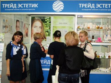 Трейд Эстетик на выставке Невские Берега 2014