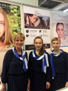 Компания Трейд-Эстетик на Санкт-Петербургском конгрессе по косметологии и эстетической медицине Невские берега