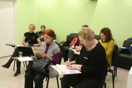 11 декабря 2015 был проведен очередной семинар PRO YOU в обучающем центре Трейд-Эстетик