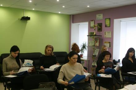 Обзорный семинар по применению профессиональной косметики Pro You Professional 15 марта 2016
