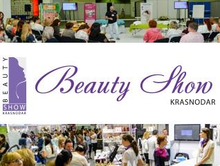 Выставка косметики, оборудования и аксессуаров для салонов красоты Beauty Show Krasnodar