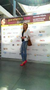 Трейд-Эстетик на «Днях красоты 2016» в Уфе