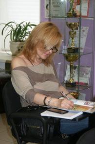 Семинар по применению профессиональной Южно-Корейской косметике PRO YOU Professional 21 июня