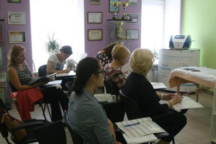 18 августа прошел еще один семинар на базе нашего учебного центра «Трейд-Эстетик»
