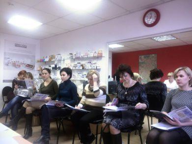 3 ноября в Москве состоялся очередной обзорный семинар, посвященный космецевтике ProYou