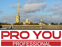 Семинар «Королева бала» по применению масок Misoli и ProYou Professional в СПб 26 октября 2017