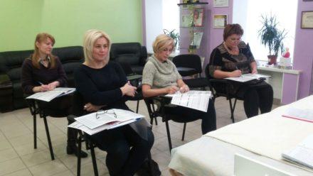 2 ноября в Санкт-Петербурге прошел трехчасовой обзорный семинар по профессиональной косметике ProYou