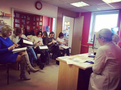 23 ноября в Москве прошел очередной обзорный семинар по профессиональной косметике ProYou