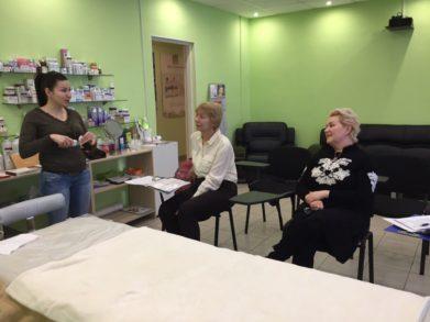 6 февраля состоялся обучающий семинар Особенности корейских очищающих средств в городе Санкт-Петербург