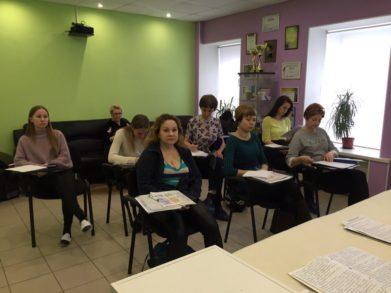 15 февраля состоялся очередной семинар для косметологов-профессионалов в Санкт-Петербурге