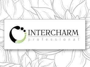 Трейд-Эстетик приглашает Вас на свою экспозицию на InterCHARM 2017 20-22 апреля в Москве!