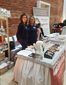 8 апреля состоялась ежегодная конференция День косметолога в Санкт-Петербурге