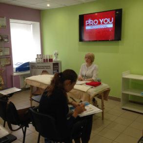 12 апреля в Санкт-Петербурге состоялся обзорный семинар по Южно-Корейской косметике Pro You