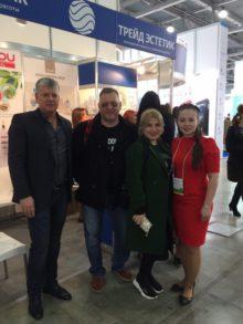 Пост-релиз: INTERCHARM Professional 2017, 20-22 апреля, Москва, Крокус Экспо