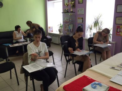 19 июня состоялся очередной семинар в обучающем центре Трейд-Эстетик