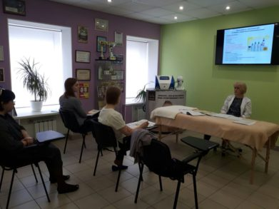 4 июля состоялся обзорный семинар PRO YOU Professional в Санкт-Петербурге