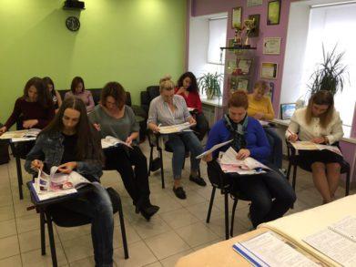 26 сентября 2017 в Петербурге прошел очередной обзорный семинар по космецевтике PRO YOU Professional