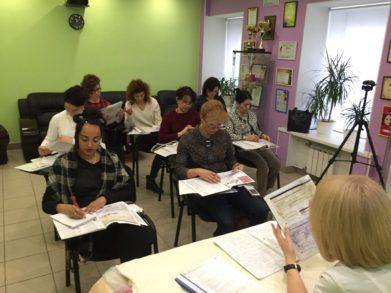 16 октября прошел очередной семинар по южно-корейской философии красоты от ProYou Professional