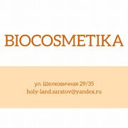 BIOCOSMETIKA ИП Лабунская Е.В.