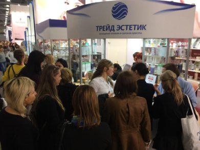 25-28 октября в Москве состоялся крупнейший бьюти-проект — interCHARM2017!