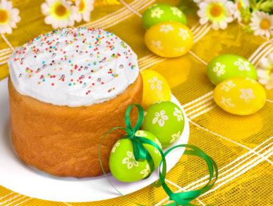 Поздравляем с светлым праздником Пасхи!