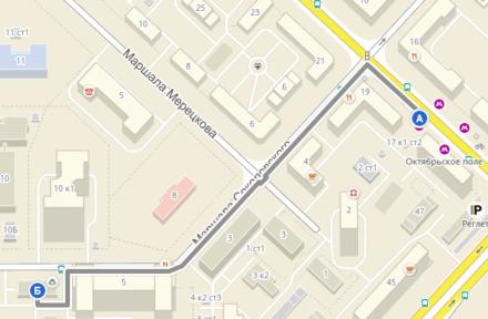 Внимание! Наше представительство в Москве переехало в новый офис!
