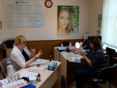 13 сентября в Москве состоялся очередной семинар по космецевтике PRO YOU Professional