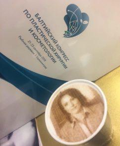 Трейд-Эстетик на Балтийском международном конгрессе по пластической хирургии и косметологии