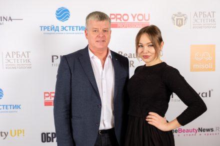 12 декабря в Москве состоялась Бьюти вечеринка #beautyupbar