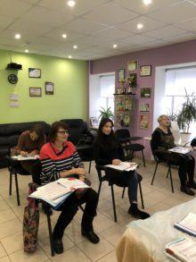 В Санкт-Петербурге состоялся семинар — Pro You Professional. Концепция линии. Активные ингредиенты, применяемые в препаратах