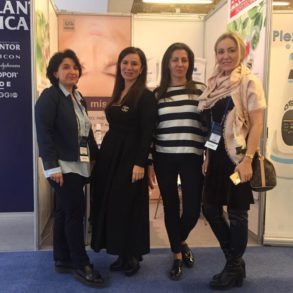 Трейд-Эстетик на конгрессе «Пластическая хирургия, эстетическая медицина и косметология»